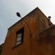 Borgo Rizza